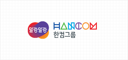 hancom group