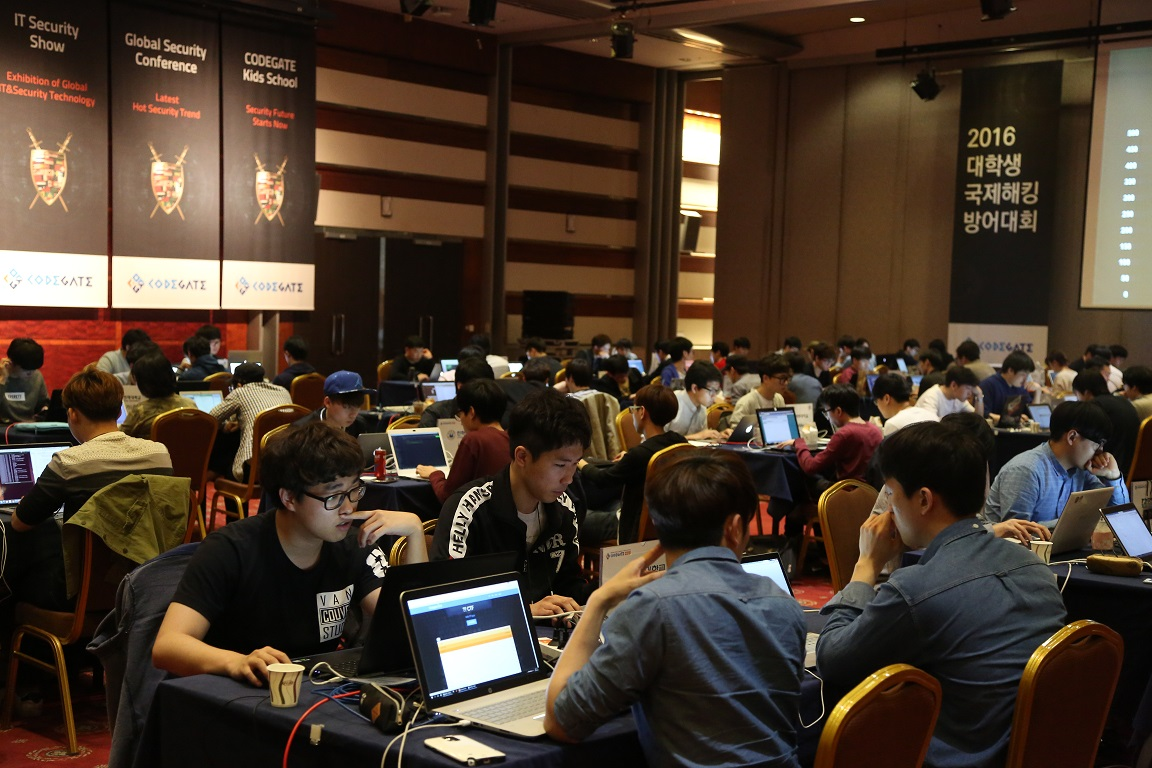 Hancom : A Global Software Leader