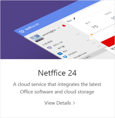 Netffice 24 A cloud service that integrates the latest Office software and cloud storage