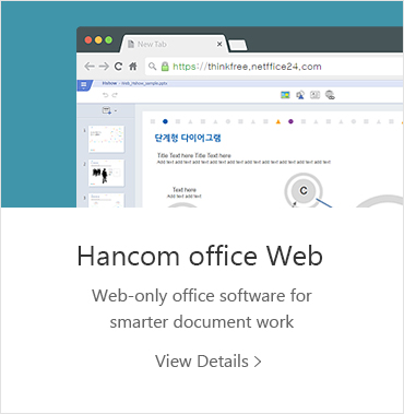 HancomOffice Web Web-only office software for smarter document work
