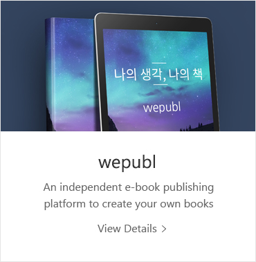 wepubl An independent e-book publishing platform to create your own books